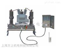 新疆生产zw32,zw32-12,zw32真空断路器报价 图片