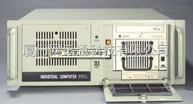 研华工控机IPC610MB-L价格
