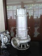 太平洋不锈钢QW移动式潜污泵