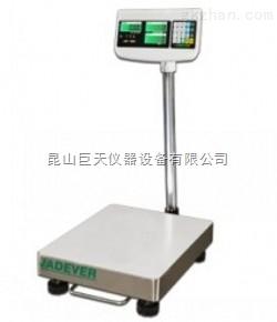 钰恒150公斤电子称秤,称重150公斤计数称秤价位