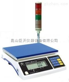 英展7.5公斤三色灯报警秤/称重7.5公斤带报警秤称