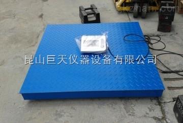 *1吨/2吨/3吨/5吨/10吨电子地磅价格