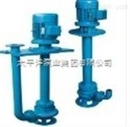YWP不锈钢液下排污泵 单管型