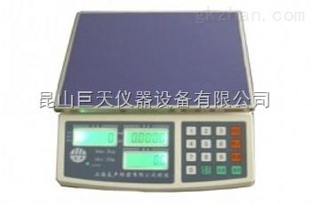 合肥大天平15kg计数秤,计数桌称15kg案秤厂家