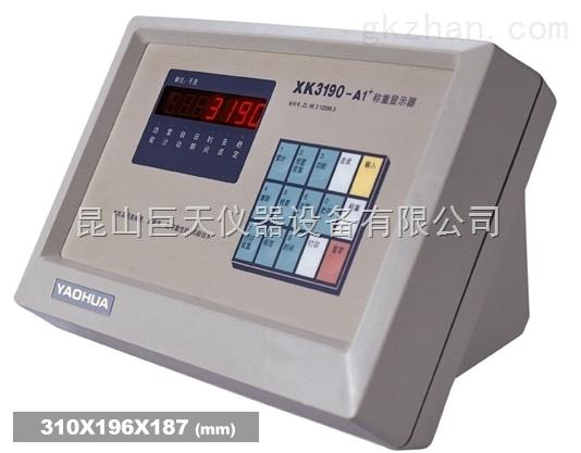 xk3190-a1+串行输出显示器,xk3190-a1+称重仪表厂家