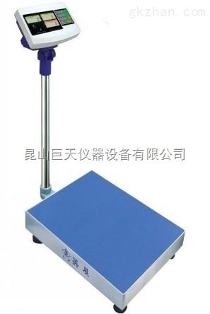 英展75公斤电子称,75公斤计数电子台秤批发价
