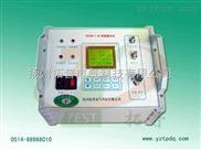 六氟化硫气体微量水分测量仪厂家价格