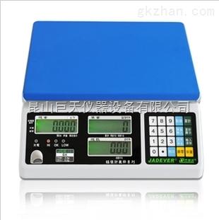 钰恒JCE(I)-3kg电子桌秤,钰恒JCE(I)-3kg计数秤价格