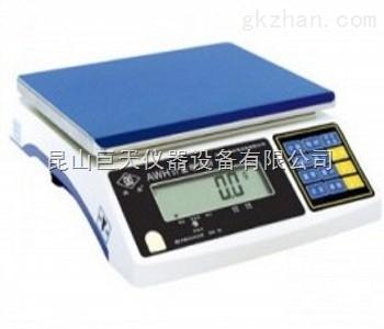 金华15公斤计重电子秤
