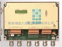 高品质 固定式超声波气体流量计