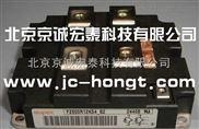 FZ800R12KS4-eupec欧派克IGBT模块FZ800R12KS4