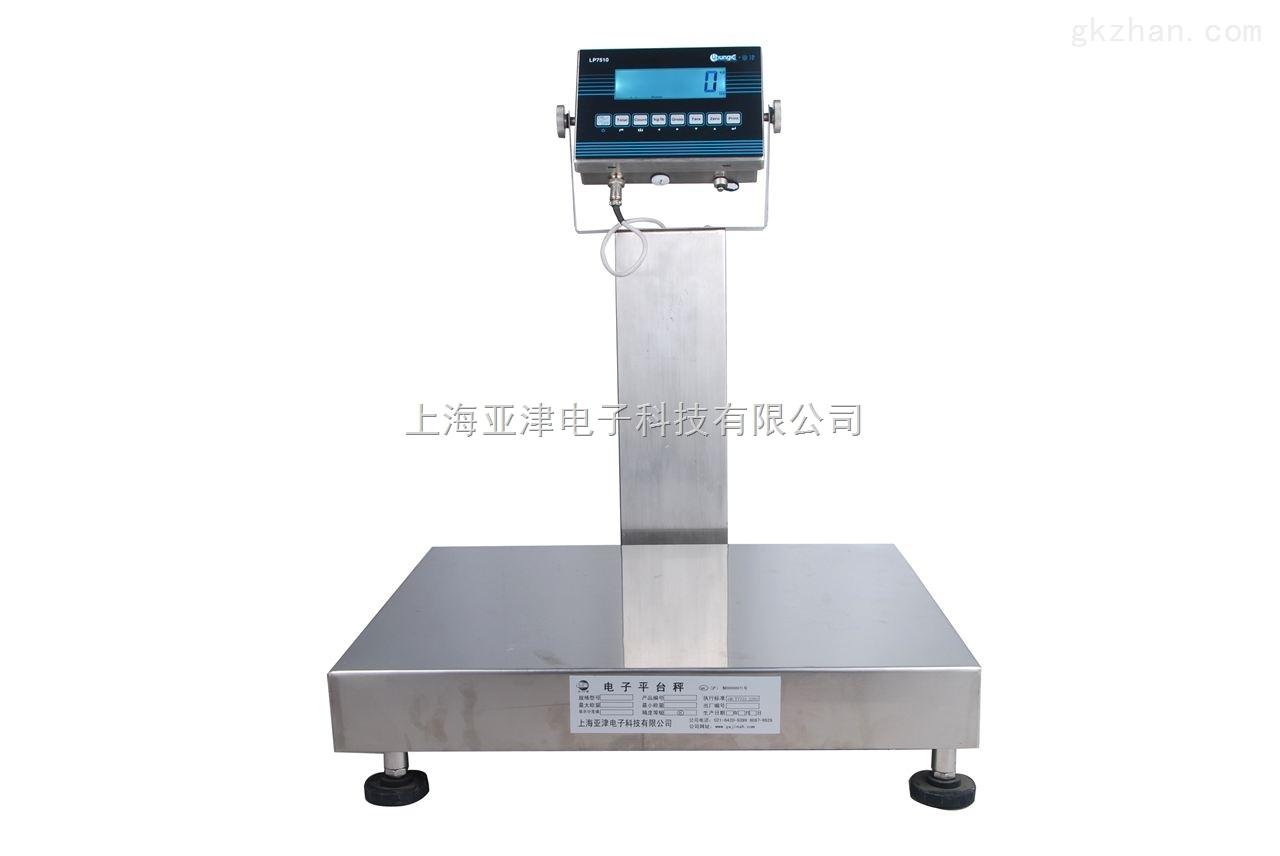 【亚津】电子计价台秤 大称 机械称 200kg