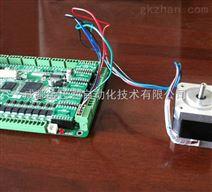 供应3D打印机控制卡/多轴运动/脱机运动控制可定制