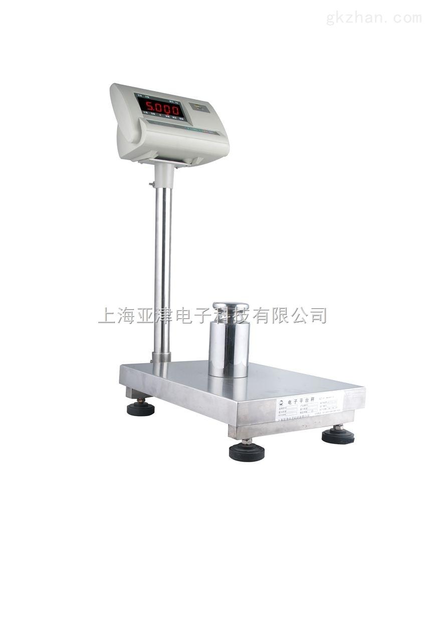 【亚津】秤架 电子秤 机械磅秤1000kg