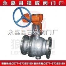不锈钢氧气球阀QY347F