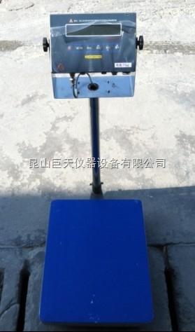 防爆秤30KG带RS485接口,重庆30KG防爆台秤价格