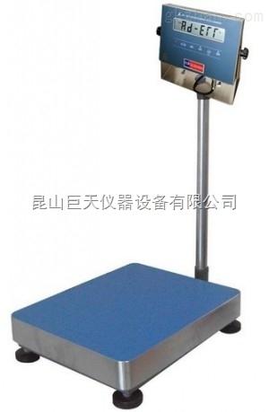 扬州300kg防爆电子秤