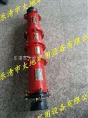 矿用隔爆型高压连接器