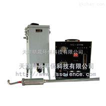 YC-2A型烟尘采样器 粉尘颗粒物采样器