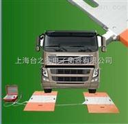 SCS-XC-A60吨汽车衡,大地磅价格