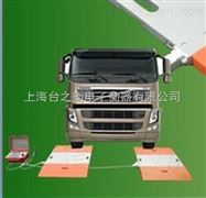 SCS-XC-A60噸汽車衡,大地磅價格