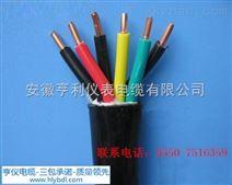 (屏蔽信号)控制电缆价格KFF250濮阳