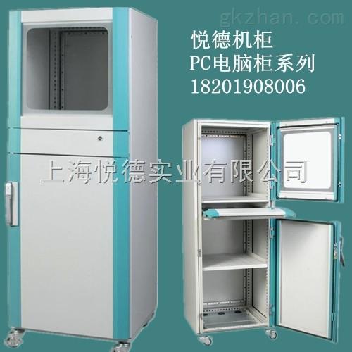 配电箱,配电柜,低压机箱机柜