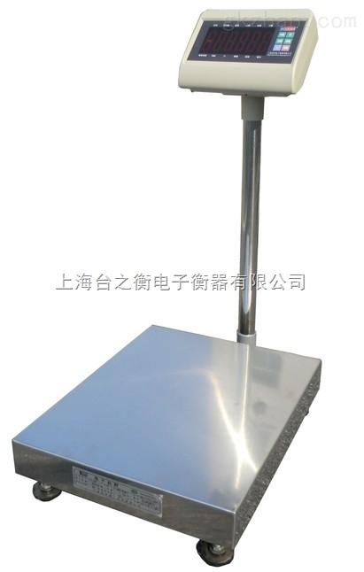 150公斤计重电子秤  电子台秤厂家 电子称直销价格