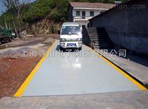 80吨汽车地磅称重  100吨上海称汽车大地磅  松江120吨电子地磅