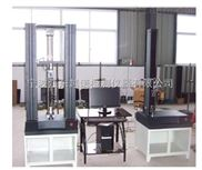微机控制万能材料试验机进口配置