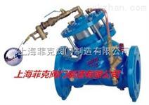 供应BFH103X活塞式水力遥控浮球阀