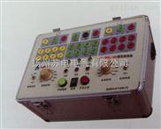 SDSL-206模拟断路器装置