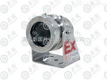 不锈钢微型防爆摄像机