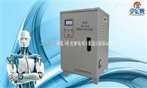 供应TND-10000VA-TND-10KW/TND-10000瓦单相高精度全自动交流稳压器