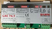 Flintec(富林泰克) LAC74.1重量变送器 北京麦克罗普