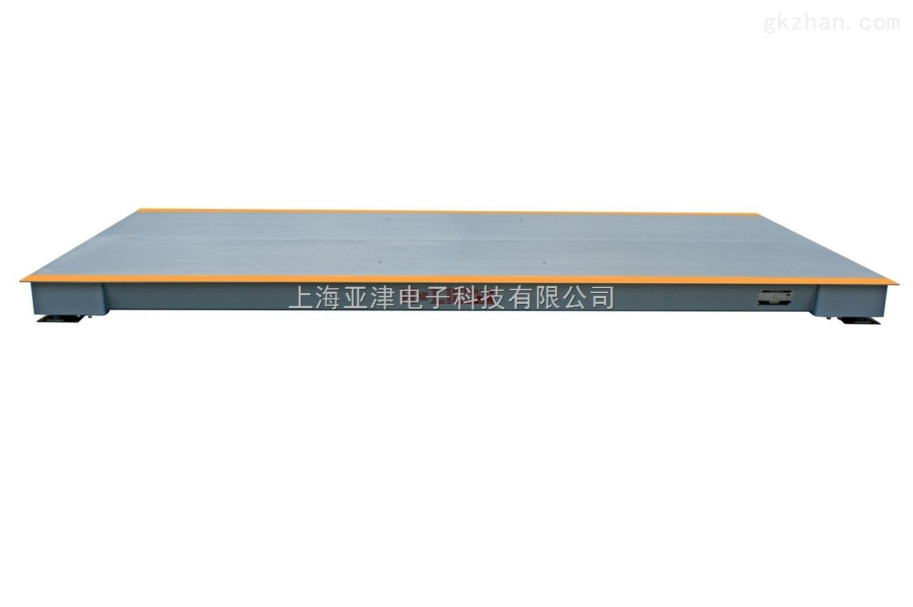 【亚津】scs系列全电子汽车衡