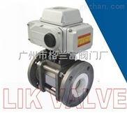 进口电动陶瓷球阀-进口(电动,气动,耐磨)