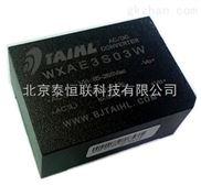 WXA2.5AC-DC电源模块-WXA2.5