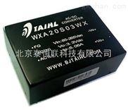 WXA5  双路 AC-DC电源模块