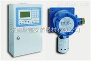 氢气报警器_氢气泄漏报警仪XH-G300B