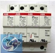 OVR BT2 3N-20-440 P-ABB 电涌保护器 OVR BT2 3N-20-440 P TS