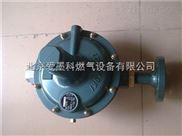 itokoki伊藤C-20-1液化气减压阀(17%增值税)