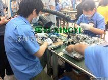 电子焊锡净化器