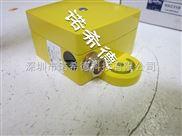 Asteel传感器 Asteel安全光栅