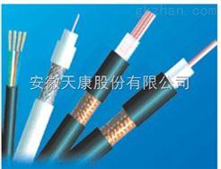 射频同轴电缆