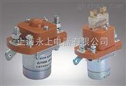 ZJ400/600-D直流电磁接触器(上海永上电器有限公司)