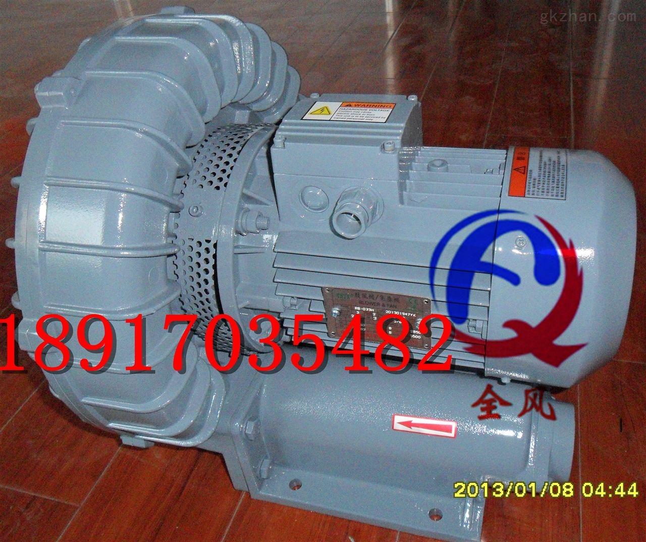 RB -200A环形高压鼓风机