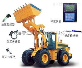 【亚津】装载机械铲车