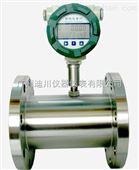 纯水流量计/纯化水流量传感器