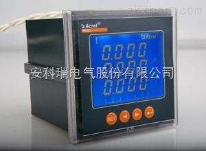 液晶三相功率表 安科瑞产品